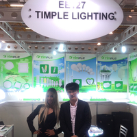27th June to 2nd July 2016 Sao Paulo Brazil Light Fair