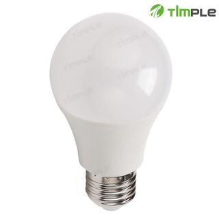 LED Bulb Light C Series