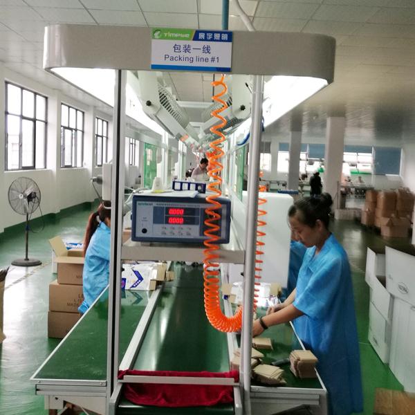 gongchang (3)